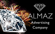 Almaz Advertizing Company
